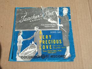 "Doris Day Teacher's Pet A very precious Love Movie 7"" JAPAN Vinyl single 45 RAR"