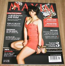 MAXIM KOREA ISSUE MAGAZINE 2015 MAR MARCH NEW