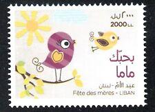 LEBANON- LIBAN MNH SC# 698 MOTHER'S DAY 2013 (I LOVE YOU MOTHER) RARE