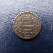 More details for 1868 victoria third farthing recieve the coin pictured free uk p&p