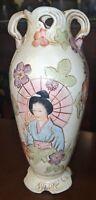 Antique German Art Pottery Japonesque Vase Incised Art Nouveau 19th Century