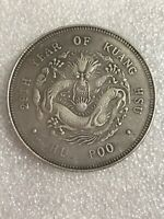 Vintage Medal 29th Year Of Kuang Hsu Hu Poo