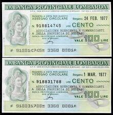 BANCA PROVINCIALE LOMBARDA 1977 ASS.COMM.BERGAMO 2 DATE PAPER MONEY FDS/UNC