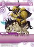 Carte FFTCG Final Fantasy TCG Chapter - Odin PR-047