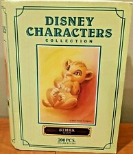 New Disney Characters Collection SIMBA 200pcs Jigsaw Puzzle made in Japan