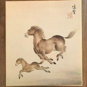 """Printing a picture drawn Shikishi art """"Horse parent and child"""" 19217"""