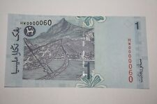 (PL) NEW: RM 1 HW 0000060 UNC 5 ZERO NICE FANCY SUPER LOW ALMOST SOLID NUMBER