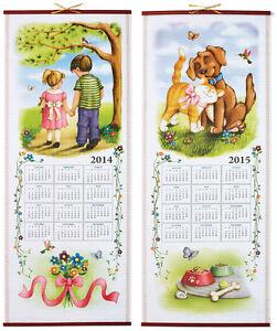 Baby Birth Year Keepsake 2014-2015 Wall Calendar Boy & Girl Dog & Cat ~ NIB