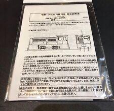 H0e Kato Works Mine Locomotive Brass Kit  1/87 -9 mm