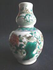 Vase famille verte porcelaine chine double gourd bird kangxi porcelain chinese