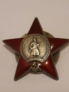 Russian Order of the Red Star Medal 1945 Serial #1610251  GENUINE