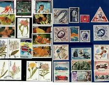 WORLDWIDE USED STAMPS  ..  ALL DIFFERENT ( OFFER (X110)