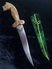 Dagger Damascus steel blade Silver wire work  Camel Bone handle Lion head Handle