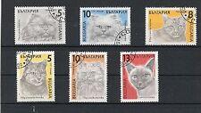 Motivmarken Katzen, Bulgarien