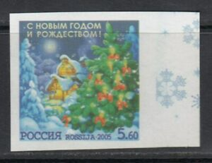 New Year Christmas Holidays 2005 Russia MNH 1 v Imperforated Proof RARE