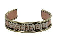 Hindu OM Namah Shivaya Brass / Copper Healing Bracelet For Prayer & Meditation