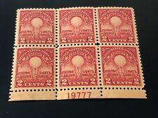 United States Scott 654 Plate Block OG NH CV $40