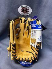 Mizuno MVP Series Infield Baseball Glove 11.25 inch GMVP1126 RHT NWT