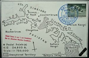 PAKISTAN 9 JUL 1960 SALTORO EXPEDITION POSTCARD & SIGNED BY CLIMBERS - SEE!