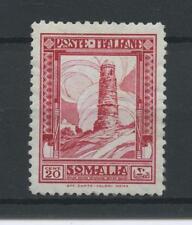 COLONIE SOMALIA 1932 PITTORICA 20C. 2 * CENTRATO