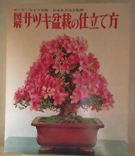 Satsuki Azalea Bonsai Care Guide Book 1976 Art tray planting from Japan F/S