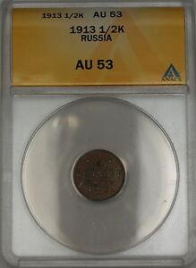 1913 Russia 1/2K Kopeck Coin ANACS AU-53 (A)