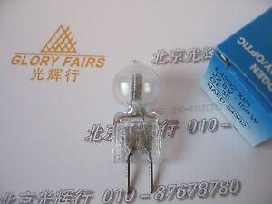 OSRAM 64292 XIR 22V 22.8V 150W G6.35 54322 lamp To BERCHTOLD CZ909-22 lamp