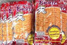 Bento Thai snack delicious sweet & spicy flavor squid seafood 20g x 24 pcs