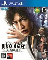 Used PS4 JUDGE EYES The will of the god death PlayStation 4 JAPAN IMPORT