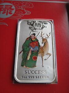 Rare 2009 Australian Chinese Success .999 Silver $1 Coin/Bar Perth Mint Bullion