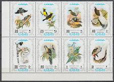 Ajman 1971 ** Mi.887/94 A Vögel birds exotisch exotic