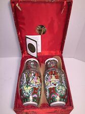 Set Of 2 Yi Lin Oriental Arts And Treasures Decorative Ceramic Vases In Silk Box
