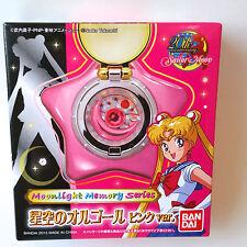 Sailor Moon Star Locket Music Box pink Moonlight Memory Premium BANDAI NRFB NEW