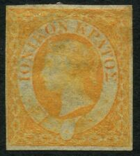 Ionian Islands SG 1 1/2d Orange Unused / Mint No Gum