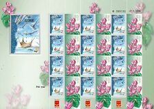 ISRAEL FAIRY TALES BOOKS HANS CHRISTIAN ANDERSEN THE WILD SWANS SHEET MNH