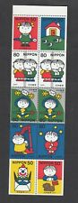 Japan stamps 2000 Sc#2742k Letter Writing Day, booklet pane , Nh