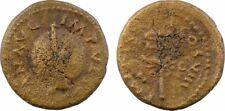 Vespasien, quadrans, Rome, 74, caducée, SC - 2
