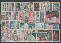 FRANCOBOLLI - 1963/66 FRANCIA LOTTO FRANCOBOLLI MNH E/1803