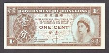 1961 1 CENT QUEEN ELIZABETH II HONG KONG UNC BANKNOTE NOTE BILL MONEY ONE CENT