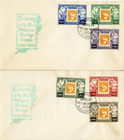 Philippines Stamps First Day Covers # C74-6 On 2 Cachet Rare