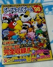 The prize game '98 Claw crane fan book