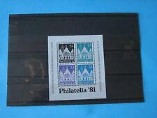 Privatblock zur Philatelia `81,Bautenserie, xx, Foto anschauen