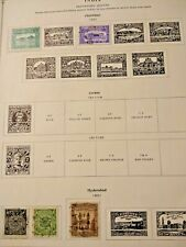 India Stamps -Overprints & Feudatory States on Scotts Page -  37 Stamps