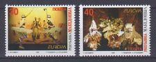 MACEDONIA, EUROPA CEPT 1998, NATIONAL FESTIVALS, MNH