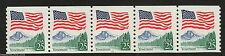USA #2280a PL #11 25¢ Flag over Yosemite Stamp PNC5 Plate Number Coil Strip
