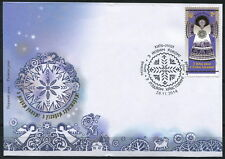 UKRAINE 2014 FDC Merry Christmas and Happy New Year!