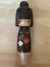 Antique Kokeshi Doll Brown