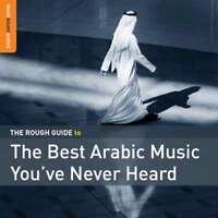 Verschiedenen - Best Arabic Musik Never Gehört Neu CD