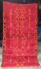 Red Azilal tribal rug    252 x 131cm  8ft3 x 4ft4