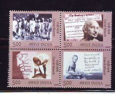 India 2005 Mahatma Gandhi Setenent MNH Block of 4 Stamps (1 Set)